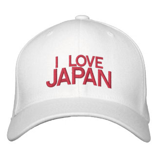 I LOVE JAPAN - CUSTOMIZABLE CAP by eZaZZleMan.com