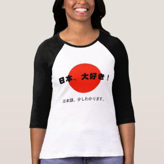 I love Japan I understand Japanese T-shirt