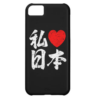 I Love Japan In Japanese Words (Kanji Writing) Cover For iPhone 5C