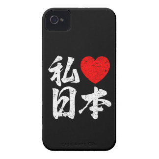 I Love Japan In Japanese Words (Kanji Writing) iPhone 4 Cover