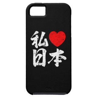 I Love Japan In Japanese Words (Kanji Writing) iPhone SE/5/5s Case
