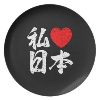 I Love Japan In Japanese Words (Kanji Writing) Plate