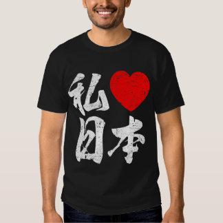 I Love Japan In Japanese Words (Kanji Writing) T Shirt