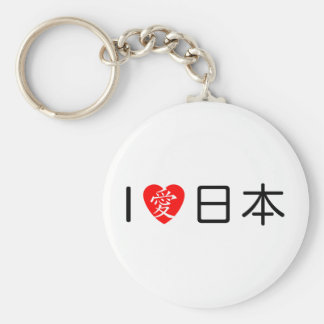 I love Japan Keychain