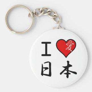 I Love Japan Keychain