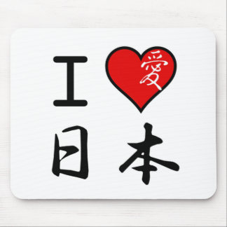 I Love Japan Mouse Pad