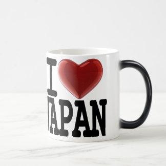 I Love JAPAN 11 Oz Magic Heat Color-Changing Coffee Mug