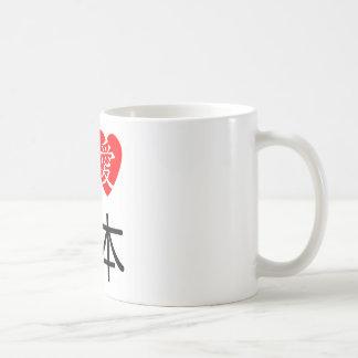 I love Japan Coffee Mug