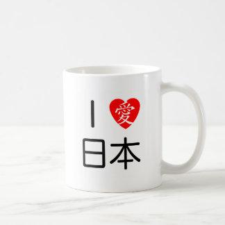 I love Japan Mugs