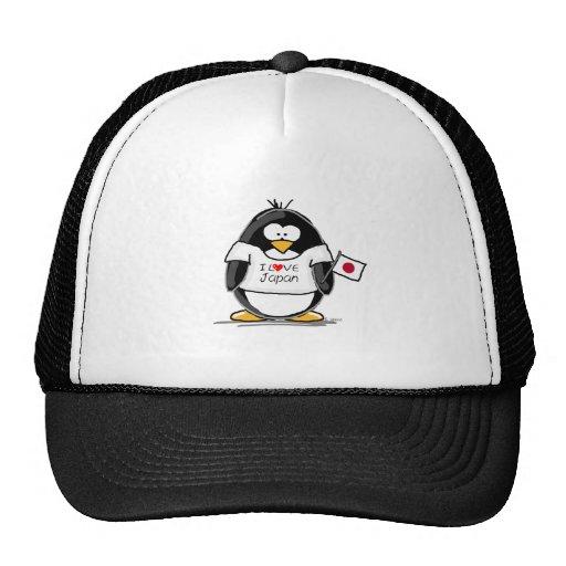 I Love Japan Penguin Trucker Hat