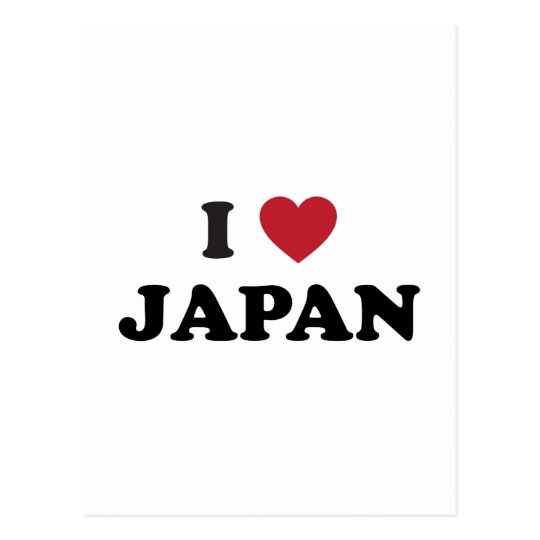 I Love Japan Postcard