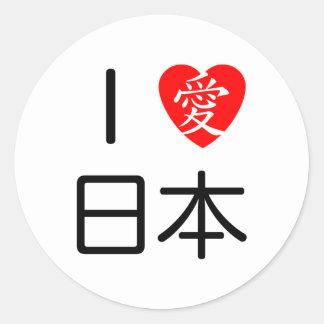 I love Japan Sticker
