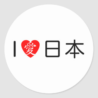I love Japan Round Sticker