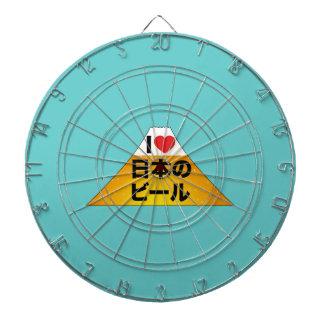 I Love Japanese Beer Dart Boards