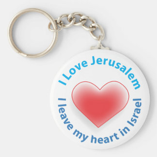 I Love Jerusalem -  I leave my heart in Israel Keychain