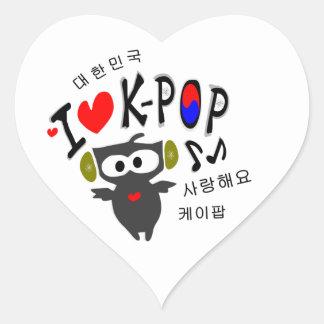 I love k-pop owl vector art Heart Sticker