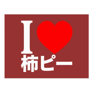 I love Kaki-pi Postcard
