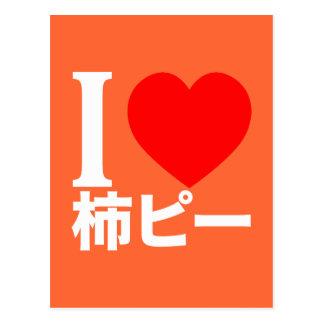 I love Kaki-pi Post Card