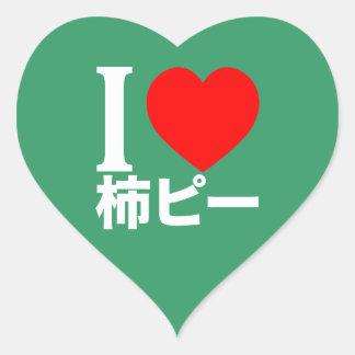 I love Kaki-pi Sticker