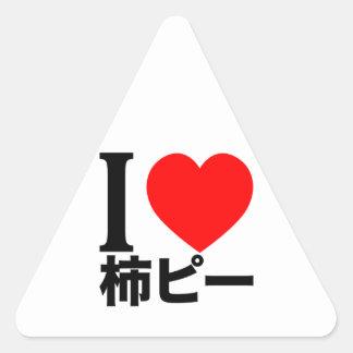 I love Kaki-pi Triangle Sticker