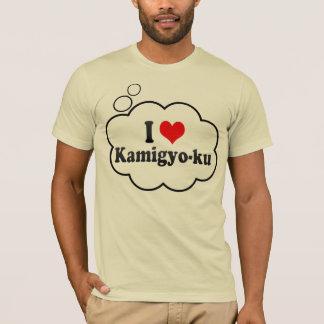 I Love Kamigyo-ku, Japan T-Shirt