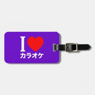 I love karaoke tags for bags