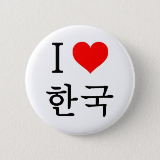 I love Korea Button