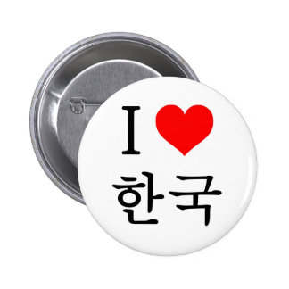 I love Korea Pinback Button