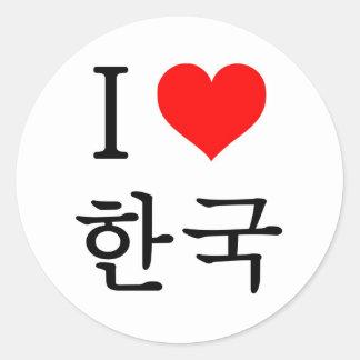 I love Korea Classic Round Sticker