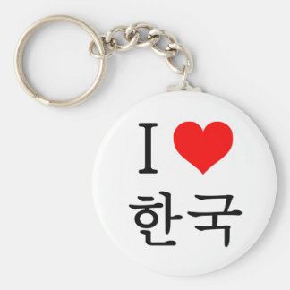 I love Korea Keychain