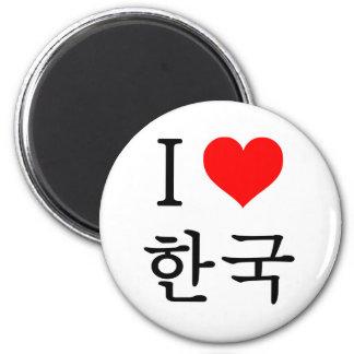 I love Korea Magnet