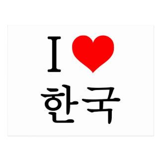 I love Korea Postcard