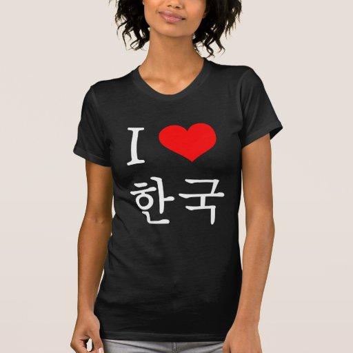 I love Korea Tee Shirts