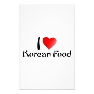 I LOVE KOREAN FOOD STATIONERY