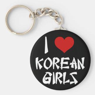 I Love Korean Girls Basic Round Button Keychain