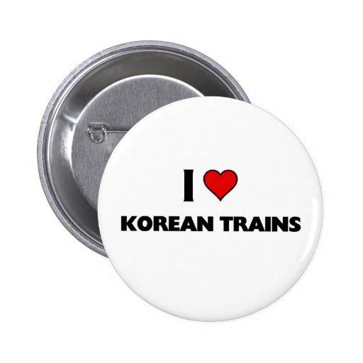 I love korean trains button