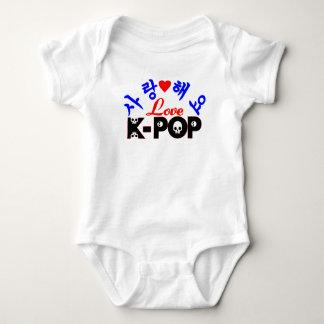 ♪♥I Love KPop Fabulous Baby Jersey Bodysuit♥♫ Baby Bodysuit