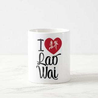 I love Laowai Coffee Mug