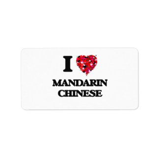 I Love Mandarin Chinese Address Label