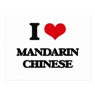 I Love Mandarin Chinese Post Card