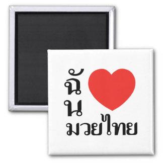 I Love Muay Thai (for women) Magnets