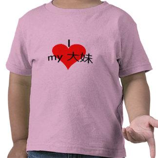 I love my big sister (Chinese) Tee Shirt