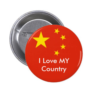 I Love MY Country China Flag Peoples Republic Pinback Button
