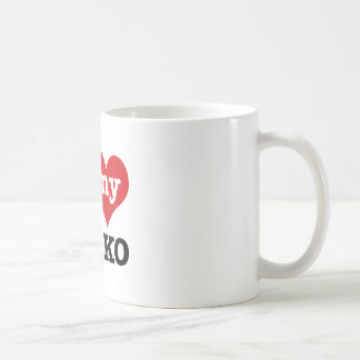I love my Gecko Coffee Mug
