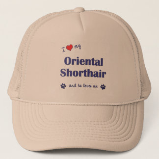 I Love My Oriental Shorthair (Male Cat) Trucker Hat