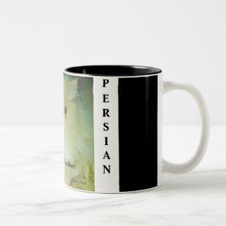 'I Love My Persian' Mug
