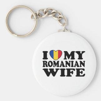 I Love My Romanian Wife Keychain