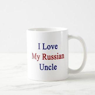 I Love My Russian Uncle Coffee Mug