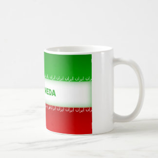 I Love Neda Mug