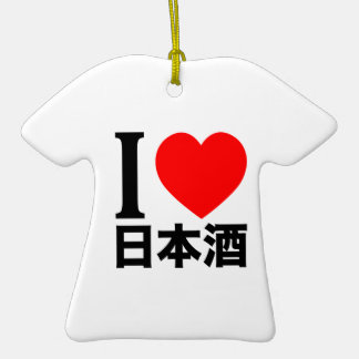 I love Nihon-shu (a.k.a. sake, rice wine) Ornament